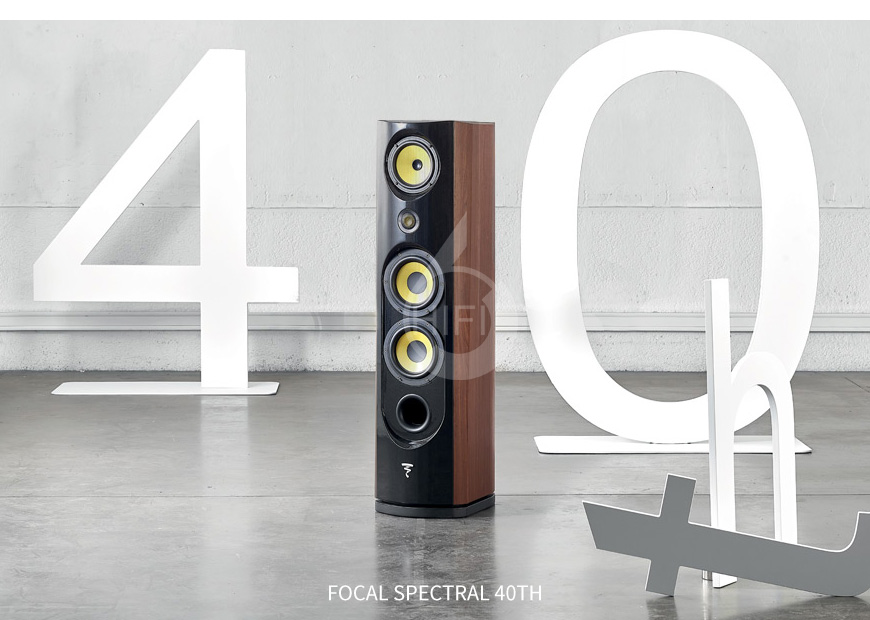 Focal Spectral 40th,劲浪 40周年纪念版,劲浪音箱