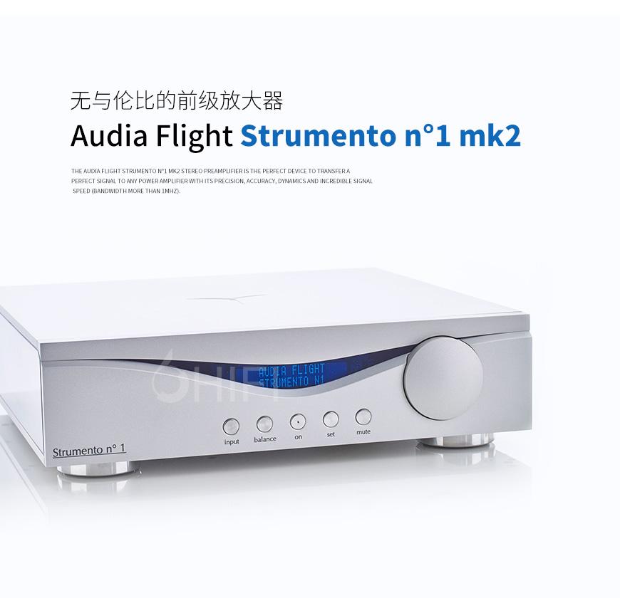 Audia Flight Strumento n°1 mk2,歌匠一号前级,歌匠功放