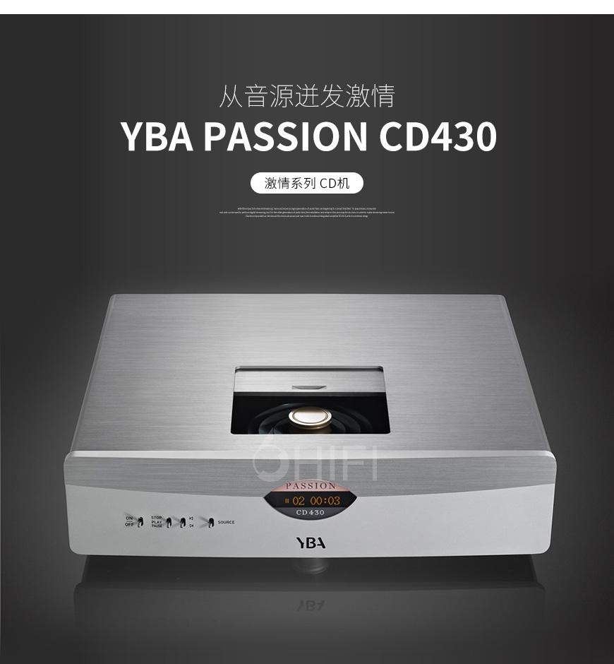 YBA Passion CD430,YBA 激情系列CD播放器