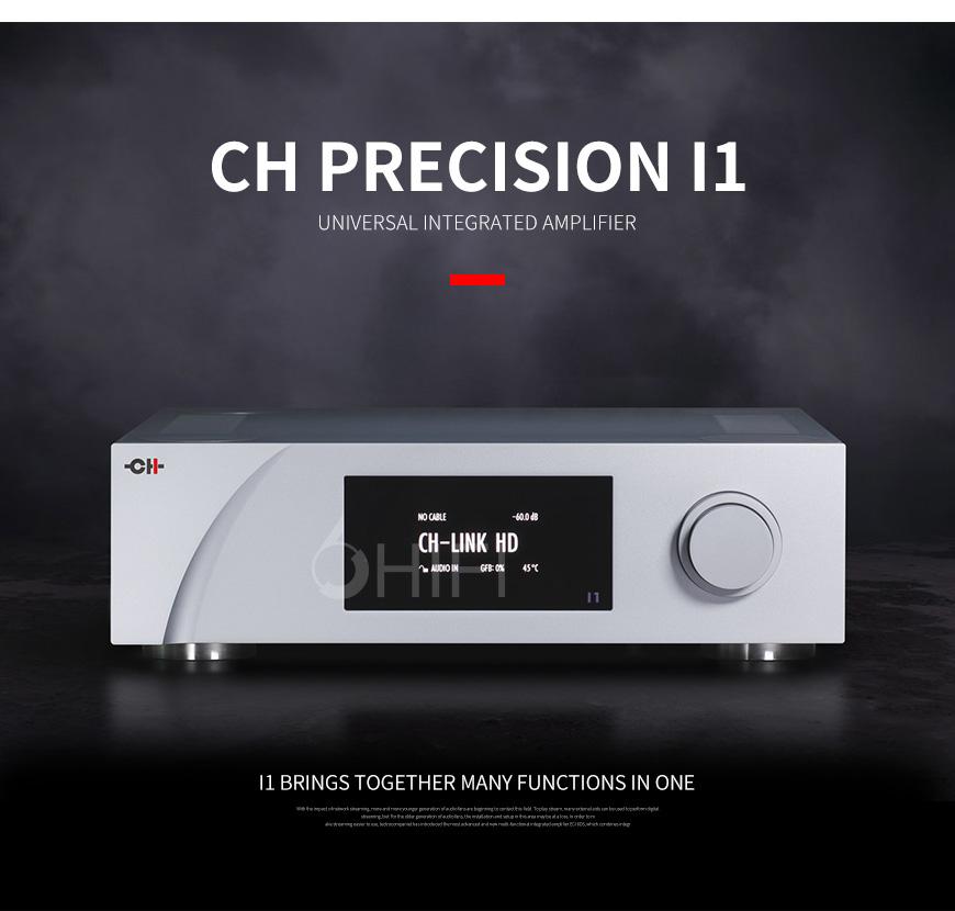 CH Precision I1,CH Precision 合并机,CH Precision 功放