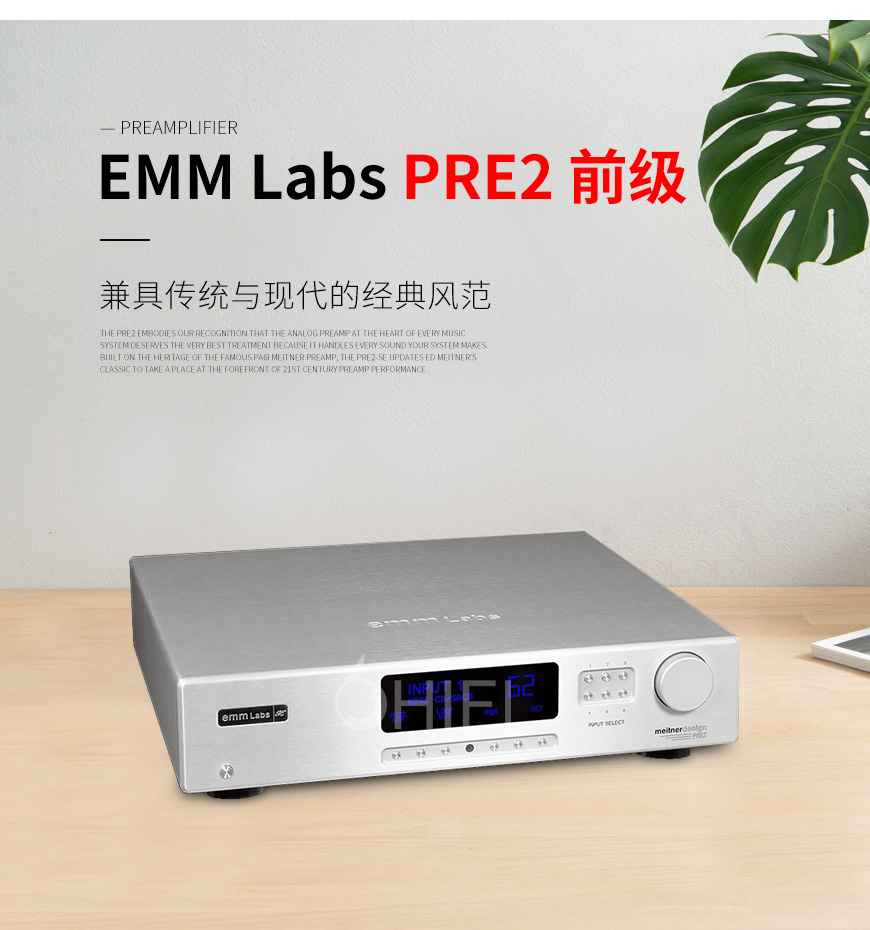 emmLabs PRE2,emmLabs 前级
