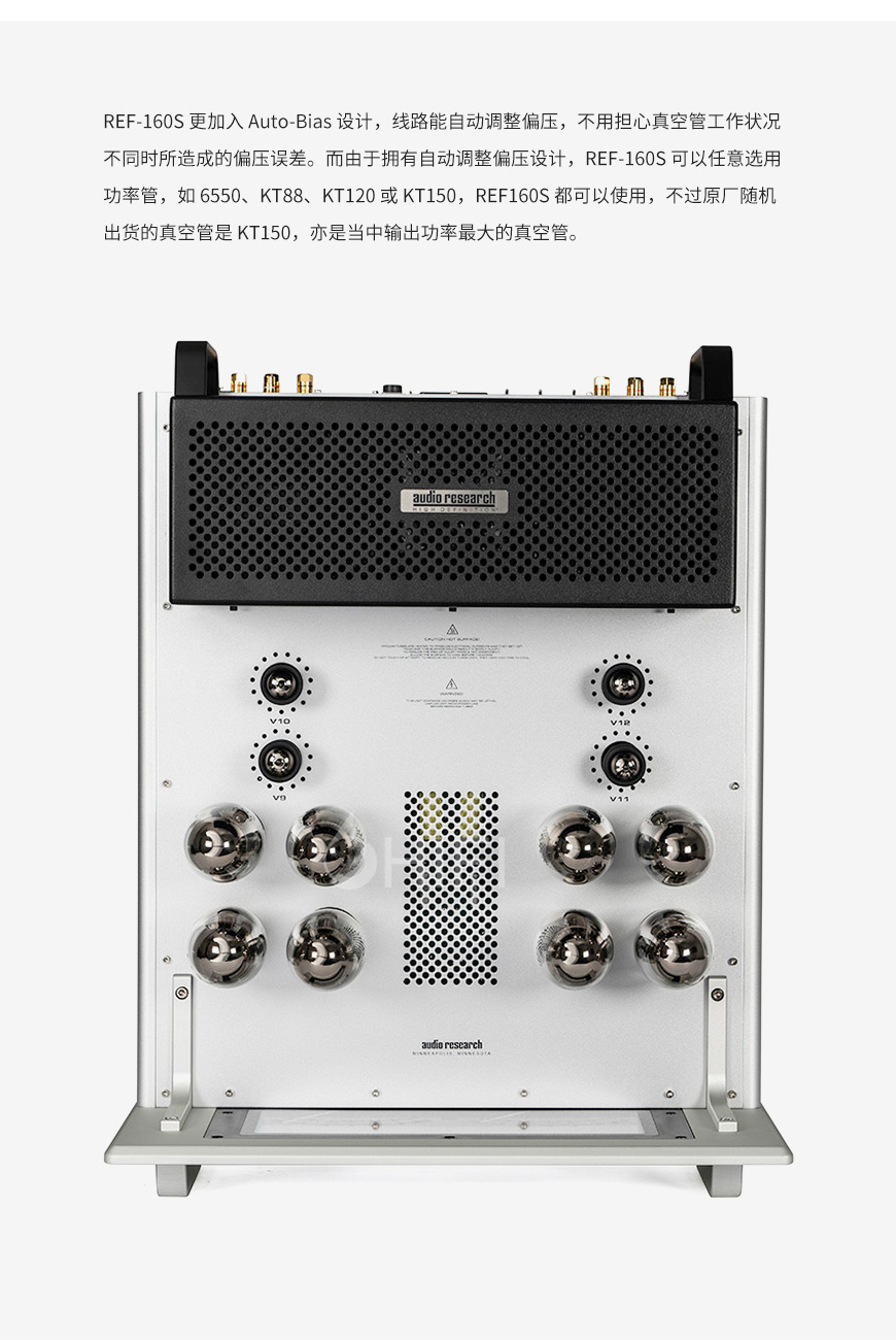 ARC Reference 160S,Audio Research REF 160S,Audio Research 功放