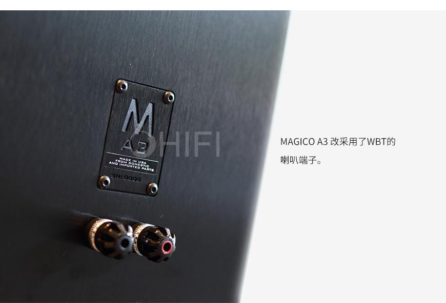 魔域 A3,Magico A3,魔域音箱