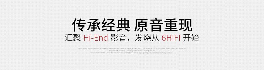 Transparent Reference XL,天仙配至尊级系列,天仙配音箱线