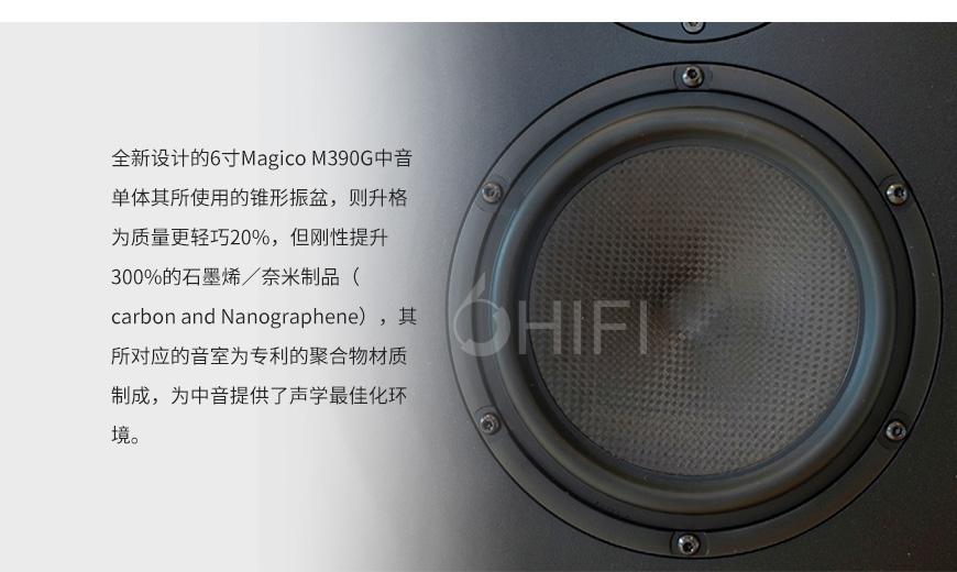 魔域 S5 MKII,Magico S5 MKII,魔域Magico 音箱
