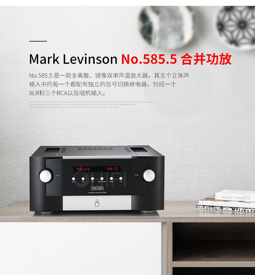马克莱文森Mark Levinson NNo.585.5 合并功放,Mark Levinson No.585.5,马克莱文森 合并功放