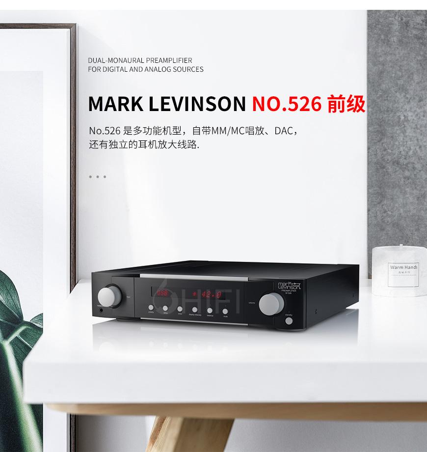 Mark Levinson No.526 前级,马克莱文森 No.526 前级,Mark Levinson 前级