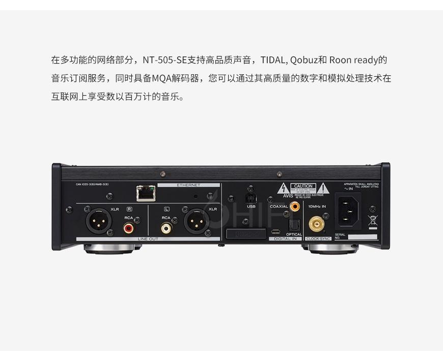 TEAC NT-505SE 网络音乐播放器,TEAC NT-505SE 多功能一体机,TEAC NT-505SE DAC解码