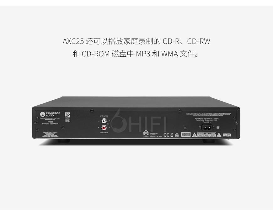 英国 剑桥 Cambridge Audio AXC25 CD播放器,剑桥 AXC25 CD播放器,英国 Cambridge Audio CD播放器,英国 剑桥