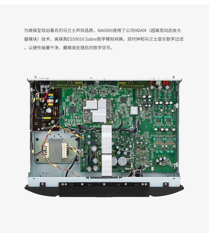 日本 Marantz 马兰士 NA6006 网络音频解码器,马兰士 NA6006 网络音频解码器,日本 Marantz NA6006,日本 马兰士