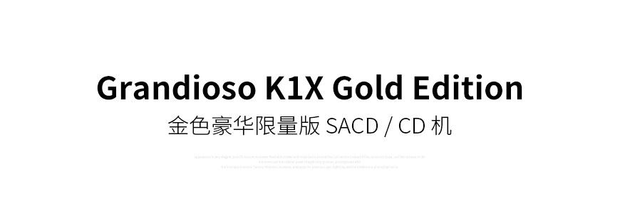 日本 二嫂 ESOTERIC Grandioso K1X Gold Edition 金色限量版 SACD/CD 唱盘,二嫂 金色限量版 SACD/CD 唱盘,日本 ESOTERIC Grandioso K1X Gold Edition SACD/CD,日本 二嫂