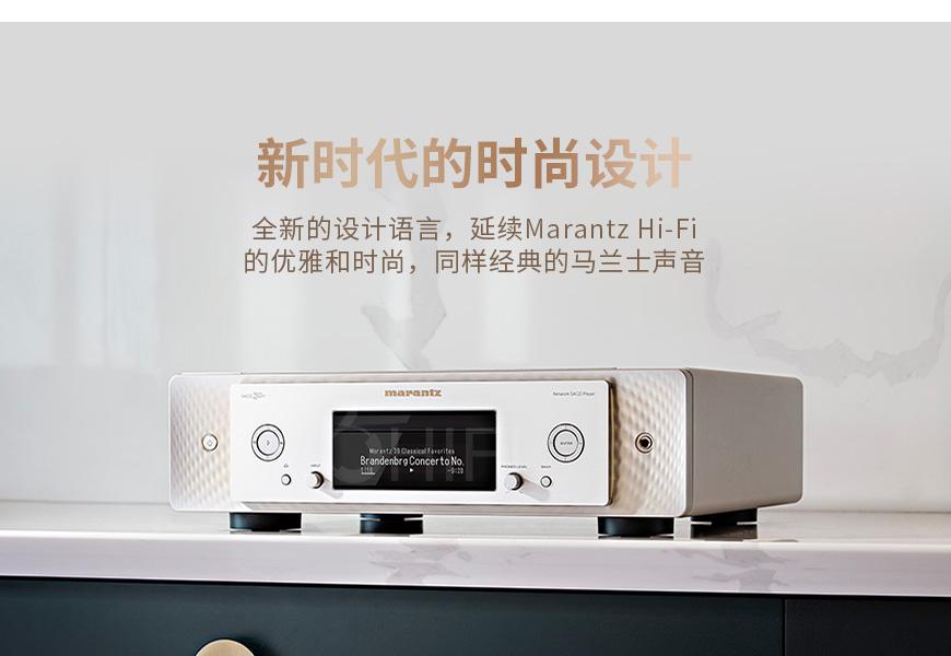 日本 马兰士 Marantz SACD 30n CD播放器,马兰士 SACD 30n CD播放器,日本 Marantz SACD 30n,日本 马兰士