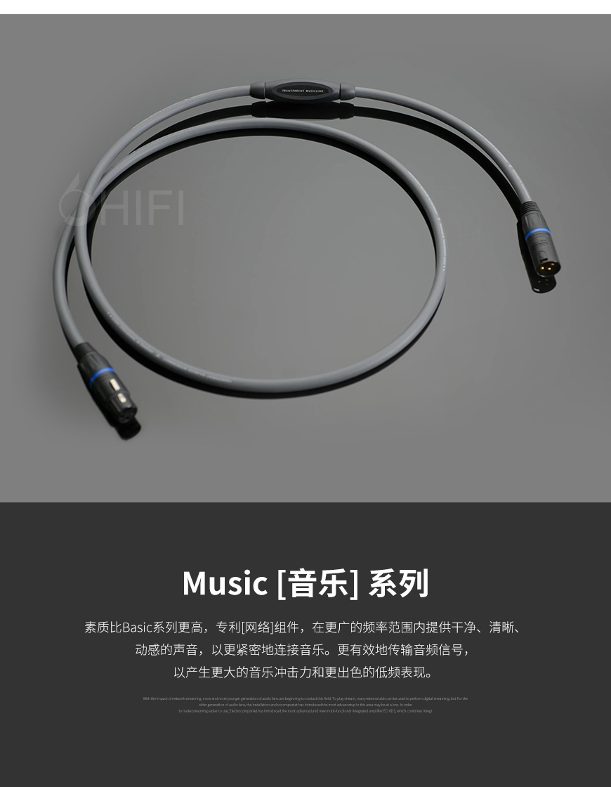 美国 Transparent 天仙配 BALANCED MUSICLINK BML G6 平衡信号线