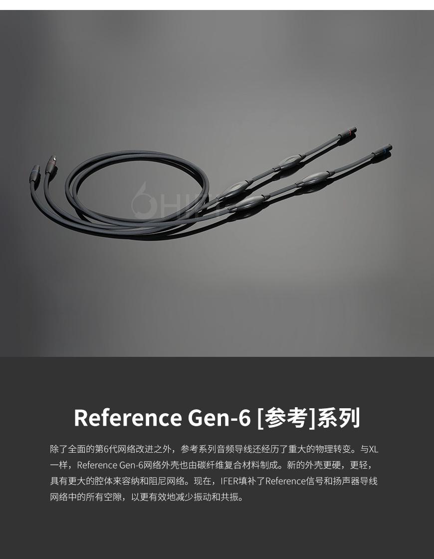 美国 Transparent 天仙配 Balanced Reference RBL G6 平衡信号线
