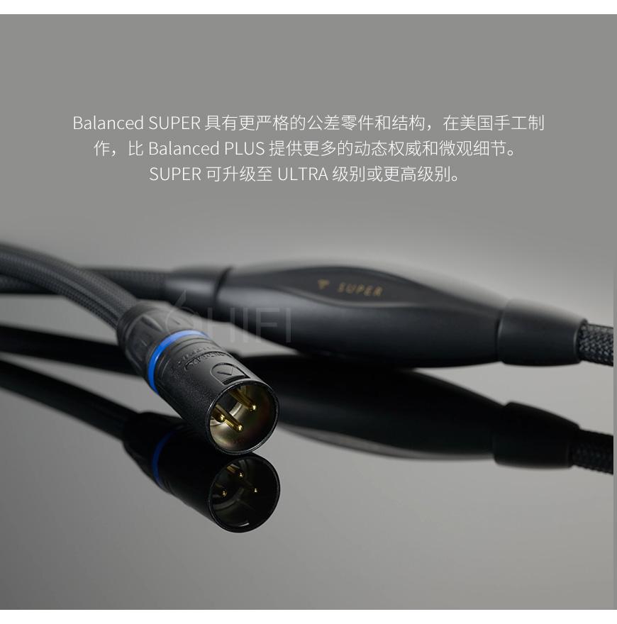 美国 Transparent 天仙配 BALANCED SUPER SBL G6 平衡信号线