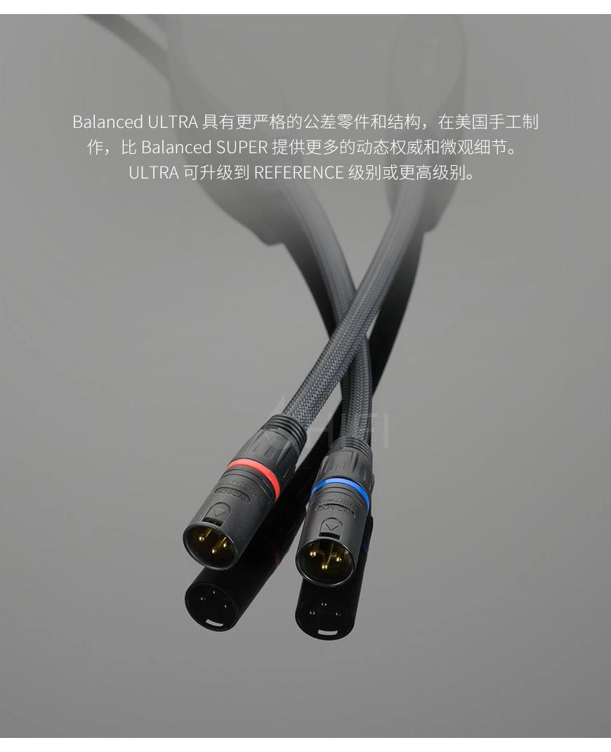 美国 Transparent 天仙配 BALANCED ULTRA UBL G6 平衡信号线