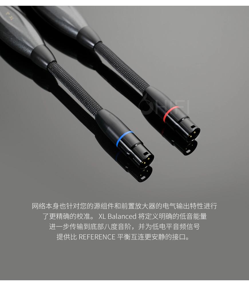 美国 Transparent 天仙配 Balanced XL XLBL G6 XLR平衡信号线