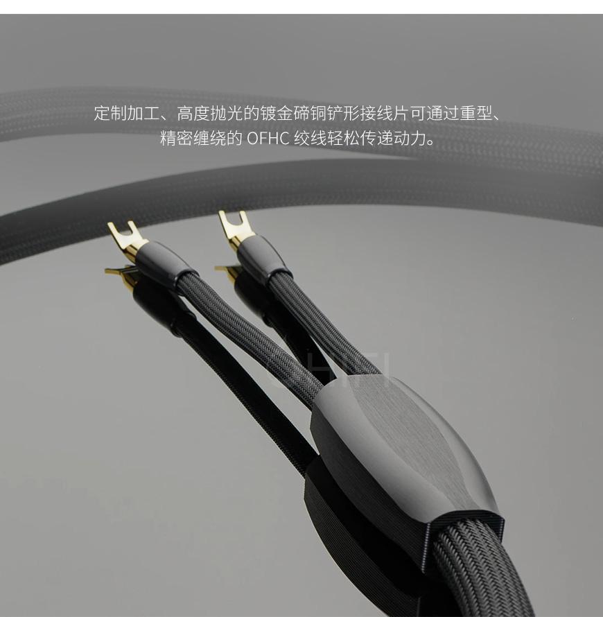 Transparent,美国Transparent天仙配,天仙配, XL Speaker Cable, XLSC, G6 音箱线,G6,XL Speaker Cable,音箱线